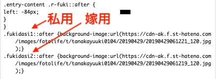 f:id:tanakayuuki0104:20190429064515p:plain