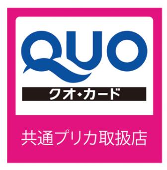 f:id:tanakayuuki0104:20190502065403p:plain