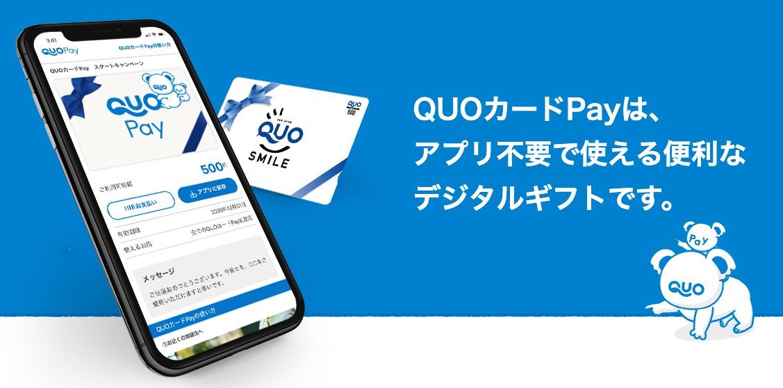 f:id:tanakayuuki0104:20190503061815p:plain