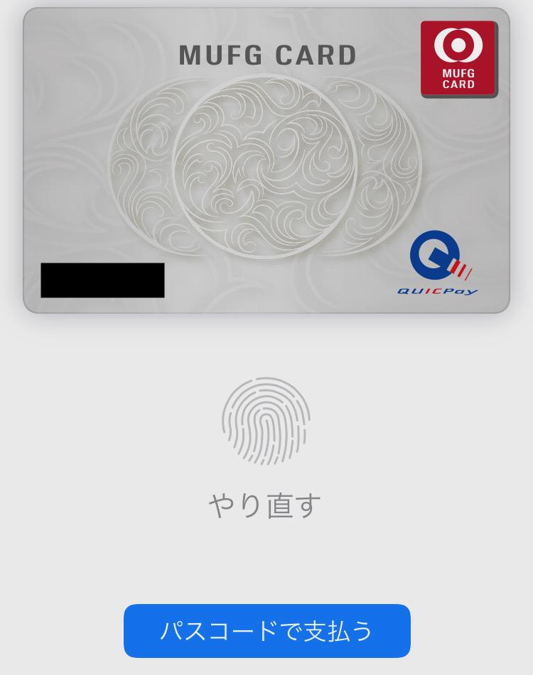 f:id:tanakayuuki0104:20190518101602j:plain