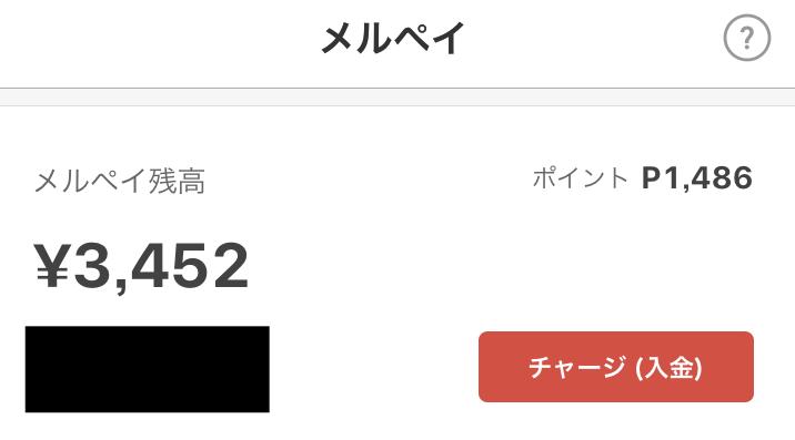 f:id:tanakayuuki0104:20190518102349p:plain