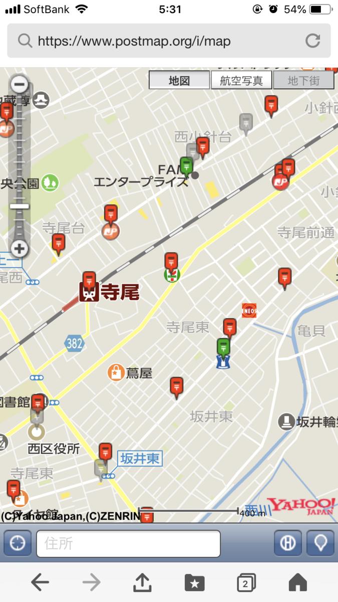 f:id:tanakayuuki0104:20190522055655p:plain