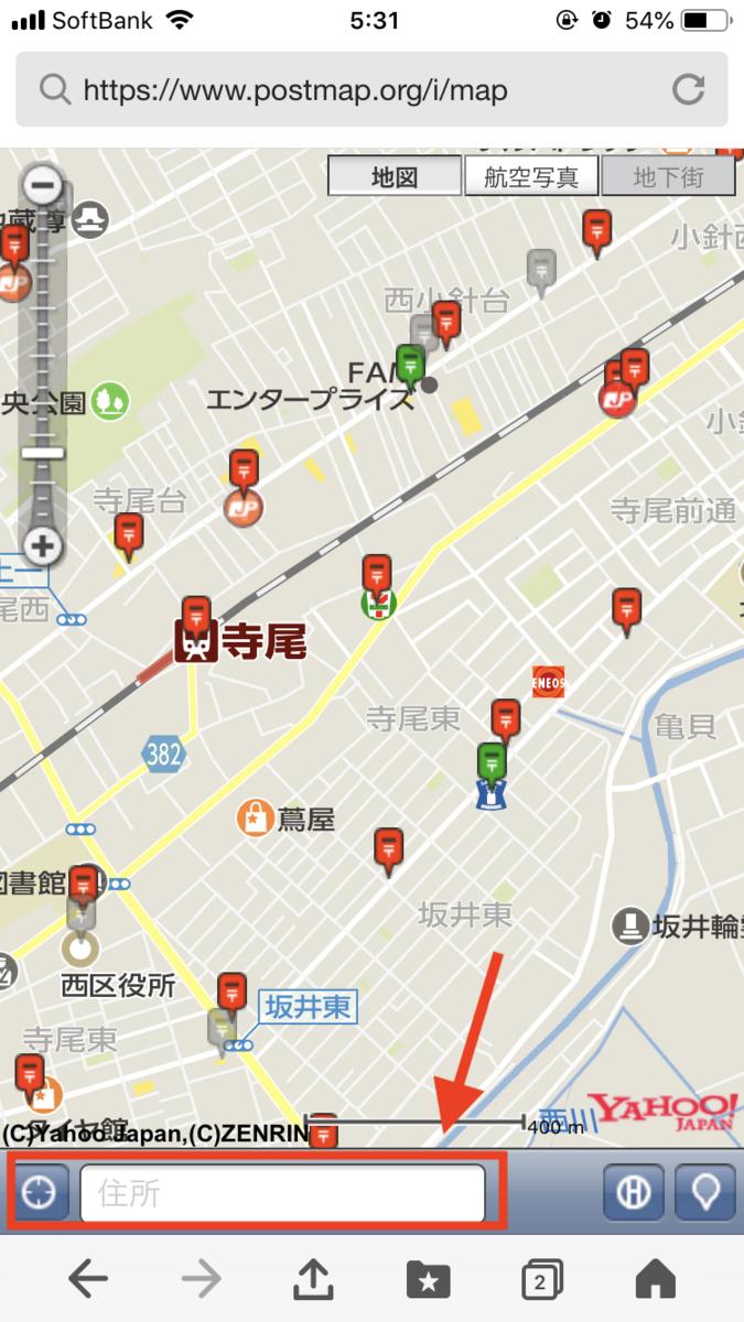 f:id:tanakayuuki0104:20190522062525p:plain