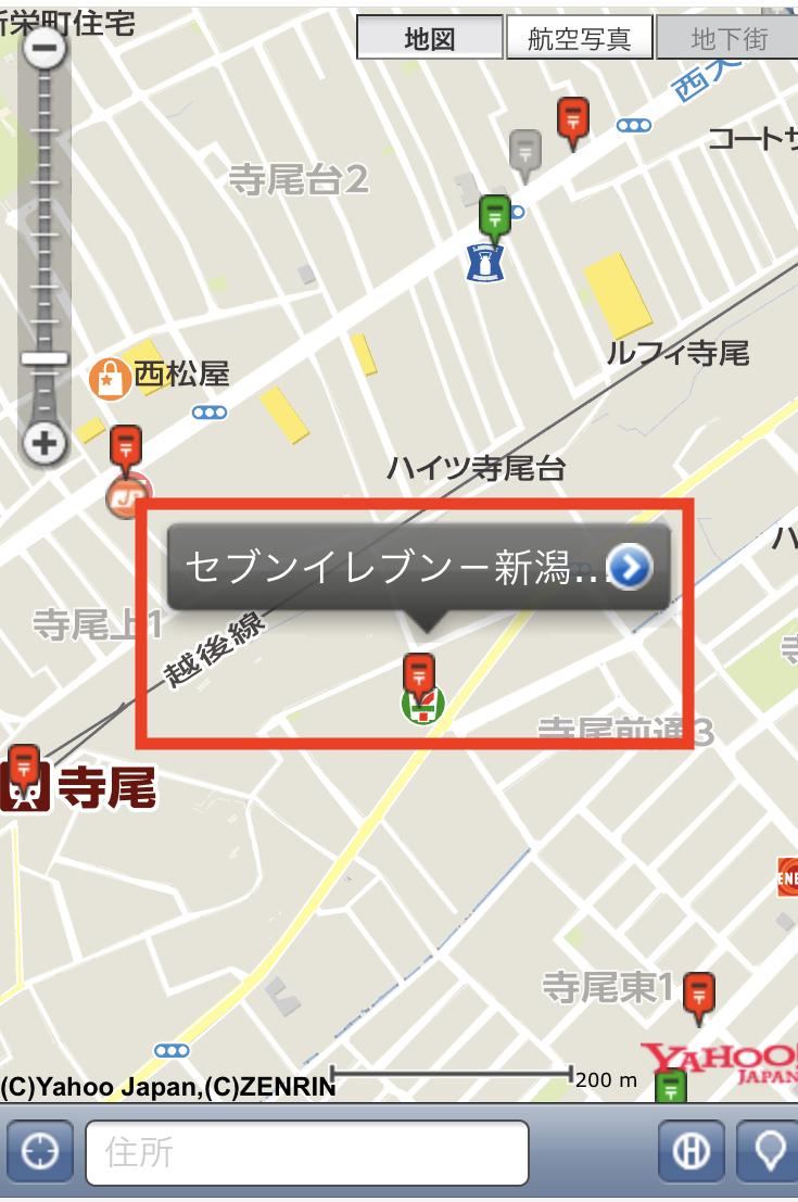 f:id:tanakayuuki0104:20190523050534p:plain