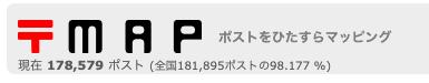 f:id:tanakayuuki0104:20190523052215p:plain