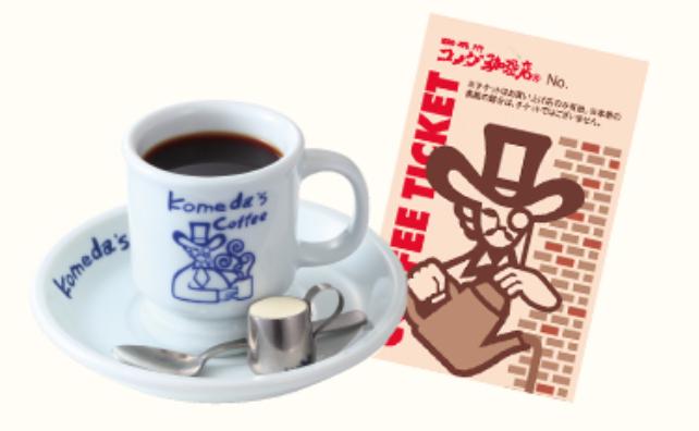 f:id:tanakayuuki0104:20190531055413p:plain