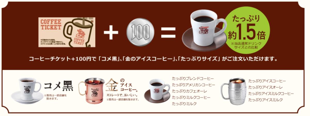 f:id:tanakayuuki0104:20190531055421p:plain