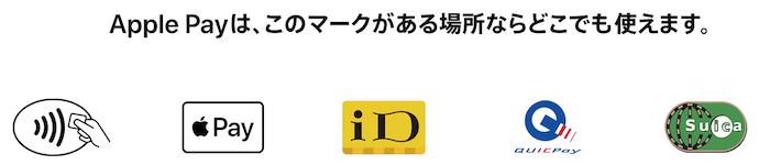 f:id:tanakayuuki0104:20190602053816p:plain