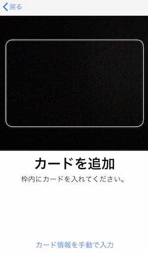 f:id:tanakayuuki0104:20190602060930p:plain