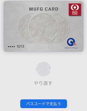 f:id:tanakayuuki0104:20190603050900j:plain