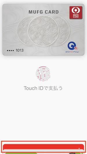f:id:tanakayuuki0104:20190603052624p:plain