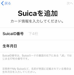 f:id:tanakayuuki0104:20190603053909p:plain