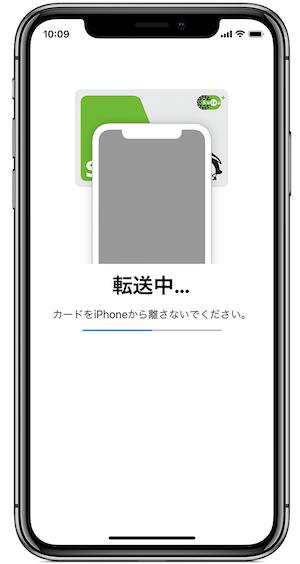 f:id:tanakayuuki0104:20190603053928p:plain