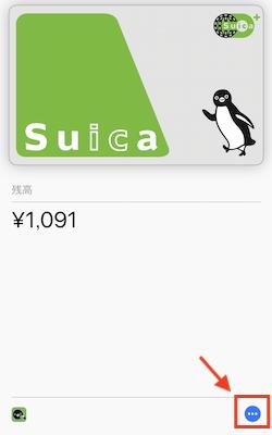 f:id:tanakayuuki0104:20190605050601p:plain