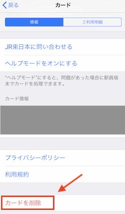 f:id:tanakayuuki0104:20190608051328p:plain
