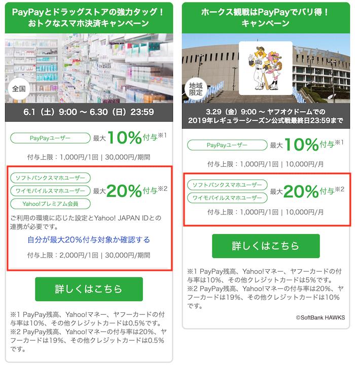 f:id:tanakayuuki0104:20190611053115p:plain