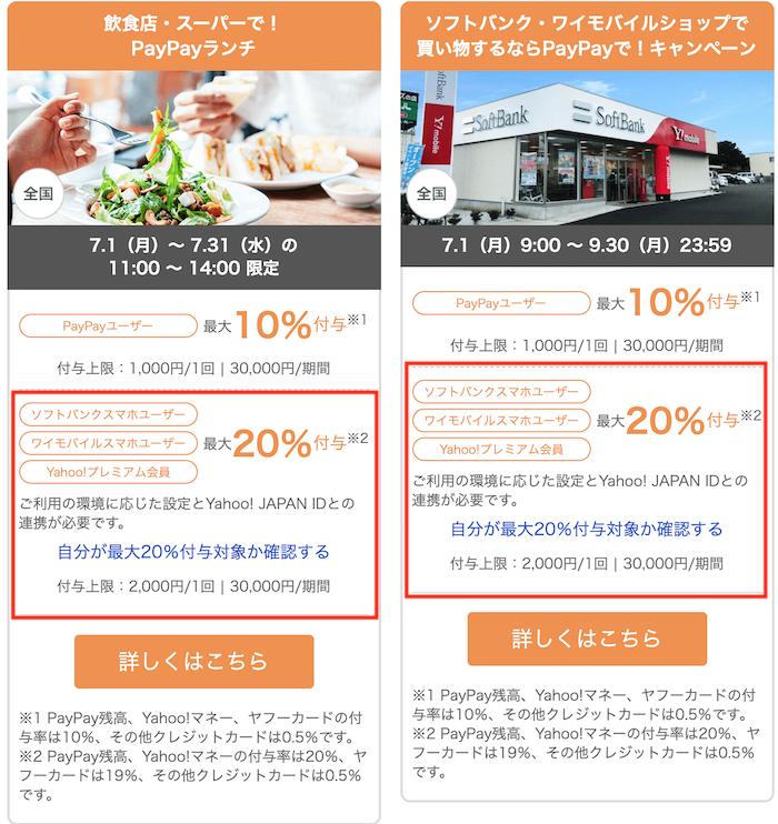 f:id:tanakayuuki0104:20190611053126p:plain