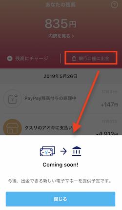 f:id:tanakayuuki0104:20190614050328p:plain