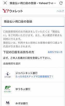 f:id:tanakayuuki0104:20190614052832p:plain