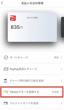 f:id:tanakayuuki0104:20190614053301p:plain