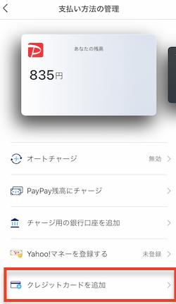 f:id:tanakayuuki0104:20190614053347p:plain