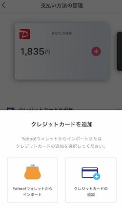f:id:tanakayuuki0104:20190614053522p:plain