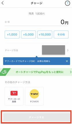 f:id:tanakayuuki0104:20190614054329p:plain