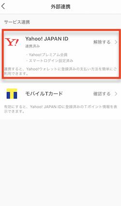 f:id:tanakayuuki0104:20190614054801p:plain