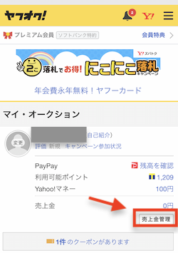 f:id:tanakayuuki0104:20190615052105p:plain