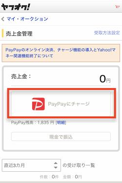 f:id:tanakayuuki0104:20190615052201p:plain