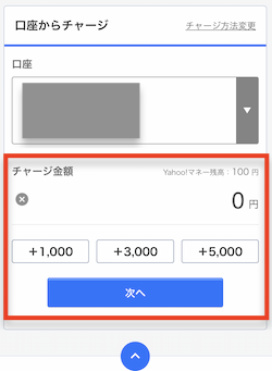 f:id:tanakayuuki0104:20190615054246p:plain
