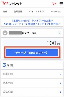 f:id:tanakayuuki0104:20190615054549p:plain