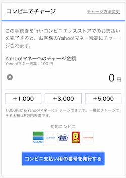 f:id:tanakayuuki0104:20190615055144p:plain