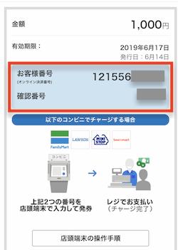f:id:tanakayuuki0104:20190615055150p:plain