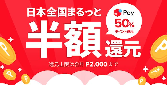 f:id:tanakayuuki0104:20190616062425p:plain