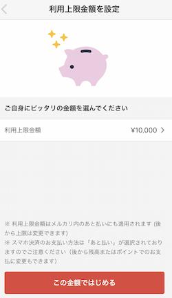 f:id:tanakayuuki0104:20190616065431p:plain