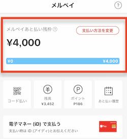 f:id:tanakayuuki0104:20190616065434p:plain