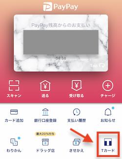 f:id:tanakayuuki0104:20190619052750p:plain