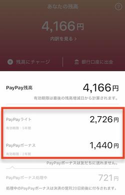 f:id:tanakayuuki0104:20190621054415p:plain