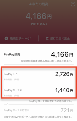 f:id:tanakayuuki0104:20190622051445p:plain