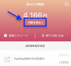 f:id:tanakayuuki0104:20190622053025p:plain