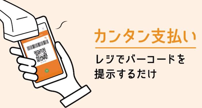 f:id:tanakayuuki0104:20190624051413p:plain