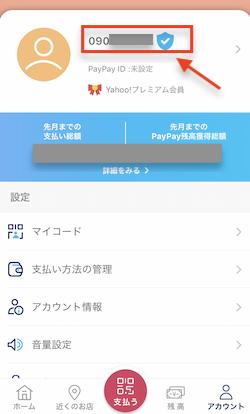 f:id:tanakayuuki0104:20190627052947p:plain