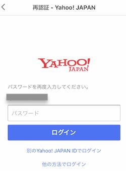 f:id:tanakayuuki0104:20190627053246p:plain