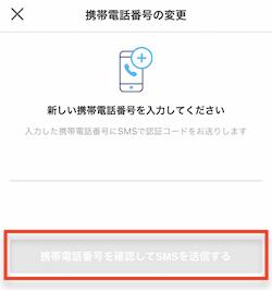f:id:tanakayuuki0104:20190627053332p:plain