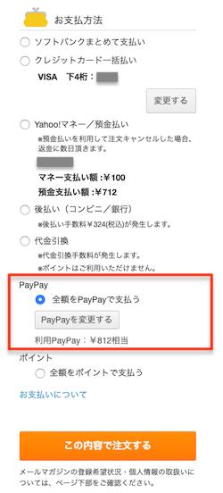 f:id:tanakayuuki0104:20190702053659p:plain