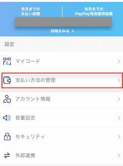 f:id:tanakayuuki0104:20190703054018p:plain