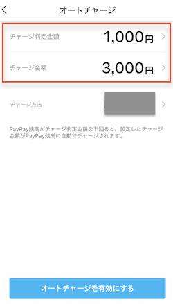 f:id:tanakayuuki0104:20190703055223p:plain
