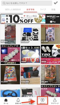 f:id:tanakayuuki0104:20190707050426p:plain