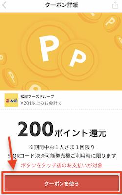 f:id:tanakayuuki0104:20190707051428p:plain